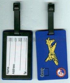 行李牌 硅胶行李牌 pvc行李牌 软胶行李牌 pvc行李吊牌 来图定做