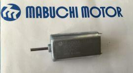微型气泵/机械锁专用万宝至电机FF-050SB-11170