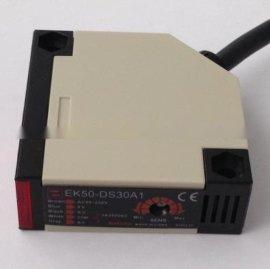 光电开关EK50-系列E3JK-系列 漫反射