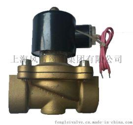 水用电磁阀,风雷牌2W黄铜电磁阀