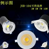 供應5W筒燈COB光源小功率集成封裝光效高導熱快發光均勻質保兩年