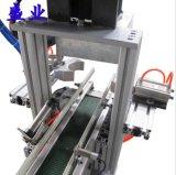 廠家生產供應 全自動切口機光口機 高效切塑料口 大型塑機輔機定制