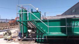 供应山东钢制溶气气浮机
