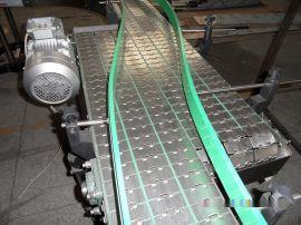 价格优惠 链板输送机 板链线 塑料链板线