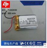 聚合物锂电602030 300mAh蓝牙音响可加线保护板中性纸箱包装