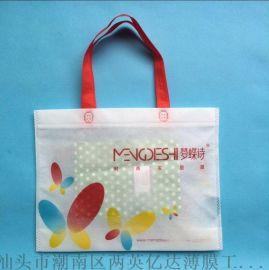 厂家定制无纺布袋 环保手提购物袋服装礼品袋 机压环保袋印刷logo