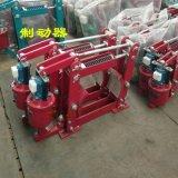 亞重YWZ-500/125電力液壓制動器,制動輪φ500,制動力矩2650N.m