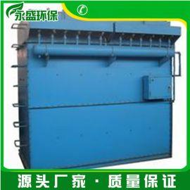 粉煤灰烘干机脉冲袋式除尘器 工业车间布袋单机除尘器