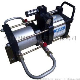 台州菲恩特ZTA02气动气体增压泵 厂家直销