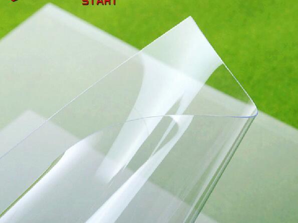 南阳东方明珠 A4及卷筒 喷墨打印制版透明胶片