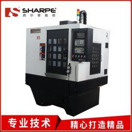 东莞厂家直销SXK05S立式加工中心,SXK05S数控加工中心