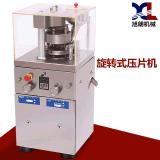 广州不锈钢旋转式压片机多冲奶片钙片压片机厂家价格