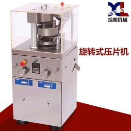 广州不锈钢旋转式压片机多冲奶片  压片机厂家价格