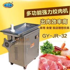 全不锈钢型绞肉机 安全高效强力绞碎肉的机器