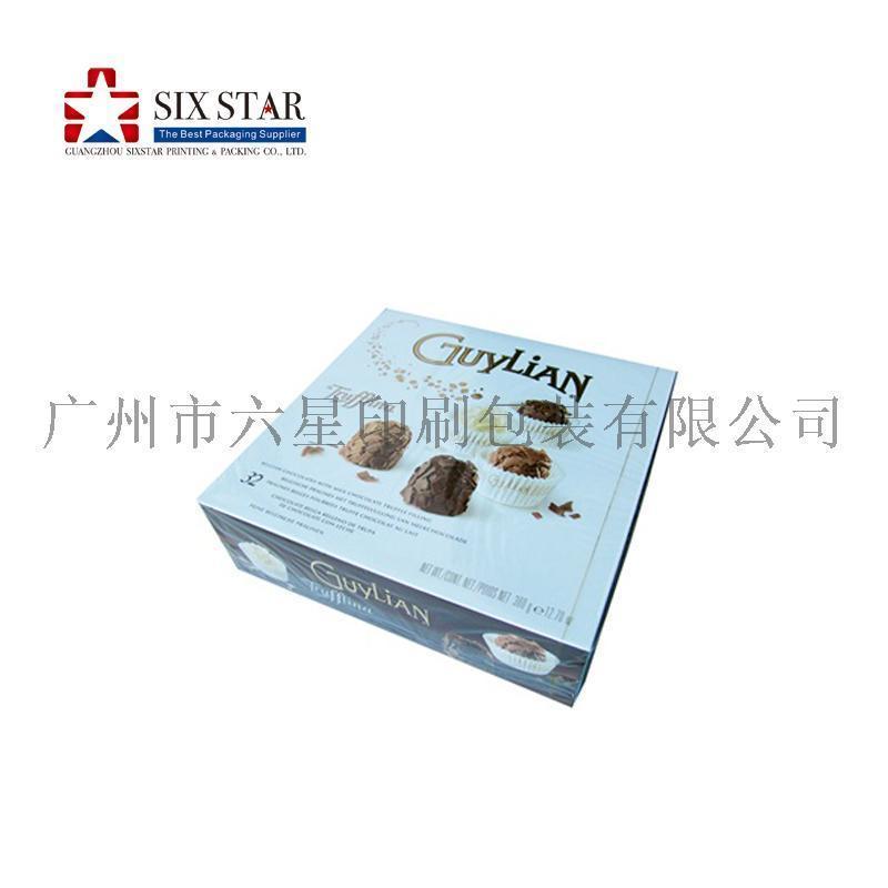 专业定制巧克力包装盒糖果食品盒单支盒子