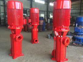供应3CF直销XBD18.9/25-(1)125X9 多级消防泵 喷淋泵 建筑消防给水泵 消防多级泵 多级消防泵
