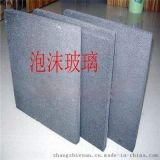 上海泡沫玻璃保溫板的規範