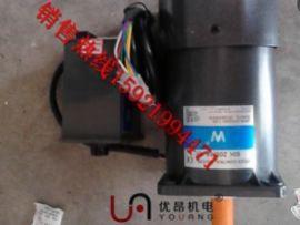 立式250微型单相小交流调速电机印刷机 输送机设备专用