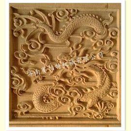 厂家直销1325木工雕刻机 立体数控雕刻机 广告雕刻机 木门雕刻机