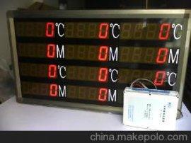 生产厂家供应KEC工位电子看板