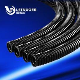 聚乙烯PE软管,绝缘防水阻燃穿线软管,塑料波纹管