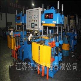 江苏拓威供应200T-3RT橡胶硫化成型机