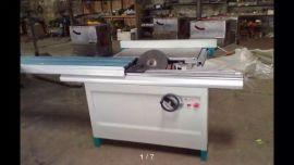 厂家直销推台锯 精密裁板锯 木工精密推台锯 木工开料锯