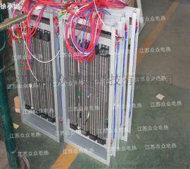供应空调辅助加热器ptc风道电加热器