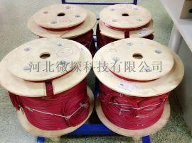 感温线缆专业生产厂家光纤系统主机 光纤传感系统 光纤测温主机