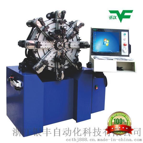 浙江银丰YF-1025无凸轮弹簧机