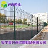 高速围栏网 游乐场围栏网 道路护栏网
