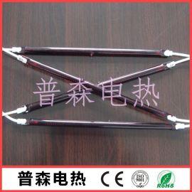 印涂层烘干用电热管 红外线辐射管 石英加热管