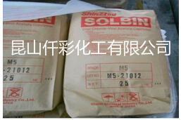 供应日本日信三元 醋树脂SOLB IN M5