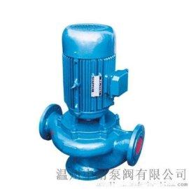 GWB防爆管道式排污泵