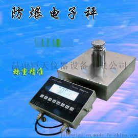朗科10kg/0.5g高精度防爆电子秤多少钱一台?