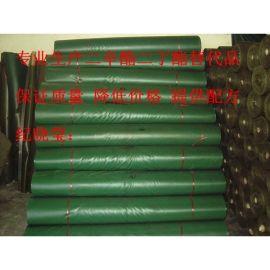 聚氨酯环保无毒增韧增塑剂