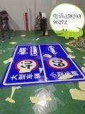 甘肃酒泉兰州道路指示牌制作厂家,交通反光煤矿标牌,甘肃兰州标志牌制作厂