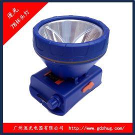 批发高档无极调光头灯 LED 8W 双锂电池可充点电