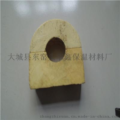 华鑫专业生产硬质聚氨酯管托 空调垫块
