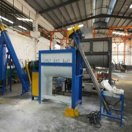 厂家直销 1吨不锈钢干粉搅拌机 多功能卧式混料机   行货