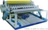 FP-I氣吸式盤紙分切機