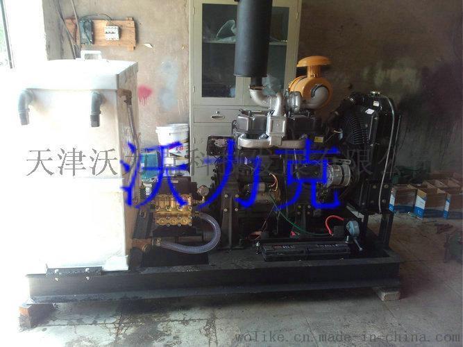 沃力克塘沽高压水道清洗机供应