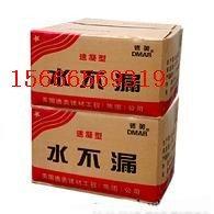 TPO防水卷材生产厂家