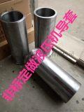 PRS 液壓機 導柱