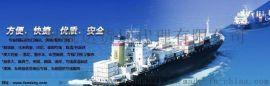 东莞到马来西亚海运清关派送门到门物流专线