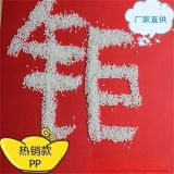 低价PP原材料插秧PP机秧盘PVC专用粒料工厂价格原材料
