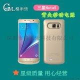 新款Samsung Galaxy note5背夾電池供應 三星note5內置電池手機殼廠家 三星手機後備移動電源批發訂購
