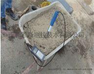 德国MOSYE快速混泥土质量检测仪(灰水比与氯离子检测仪) MS-A-H112系列