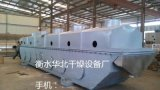 化肥振动流化床干燥机价格