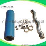 螺杆泵配件(转子、定子)QD-2B